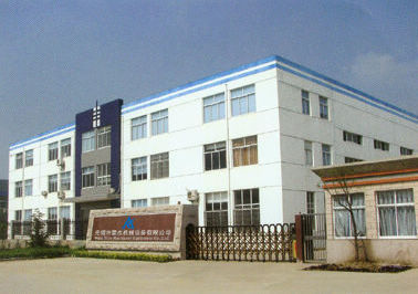 Wuxi Yijie Machinery Equipment Co.,Ltd.
