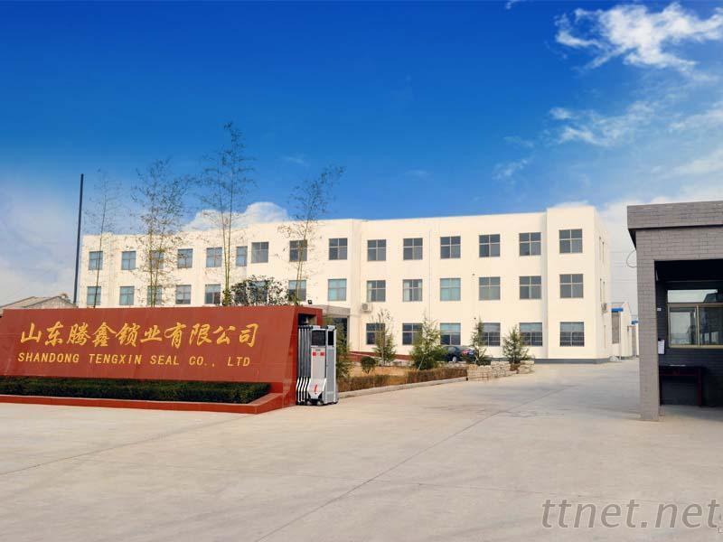 Shandong Tengxin Seal Co., Ltd