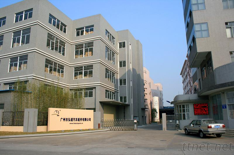 Guangzhou Hongdao Automotive Parts Co.,Ltd