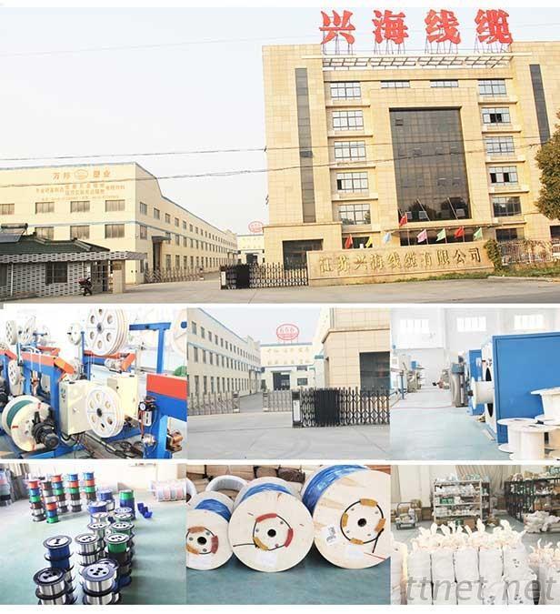 Jiangsu New Xinghai Special Cable Technology Co., Ltd.