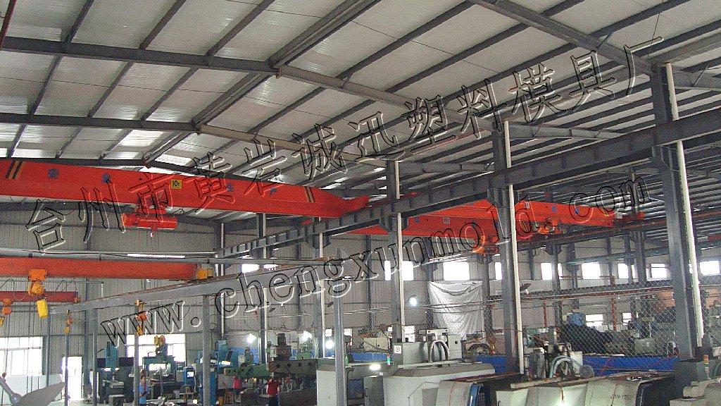 Taizhou Huangyan Chengxun Mould Factory
