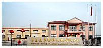 Qingdao Yifeng Plastic Machinery CO.,Ltd