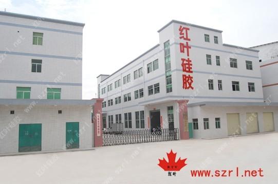 Shenzhen Hongye Jie Techonology Co., Ltd.