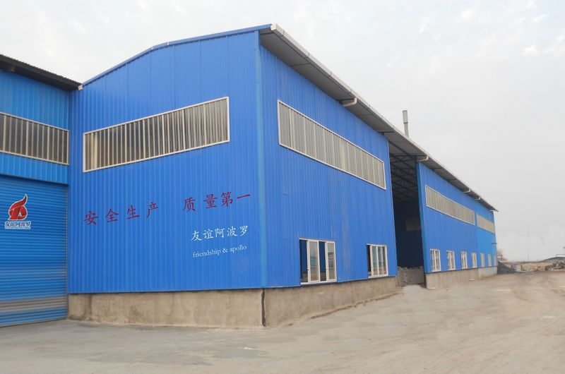 Hunan Friendship Apollo Holding Co., Ltd.