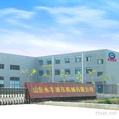 Shandong Yongfeng Hydraulic Machinery Co., Ltd.