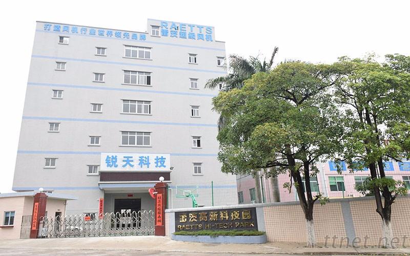 Dongguan Ruitian Electrical Technology Co., Ltd