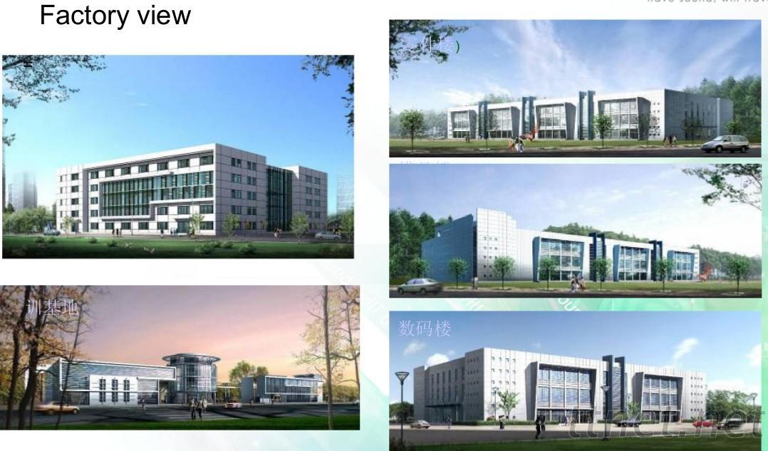 Weifang Santian Technology Co., Ltd.