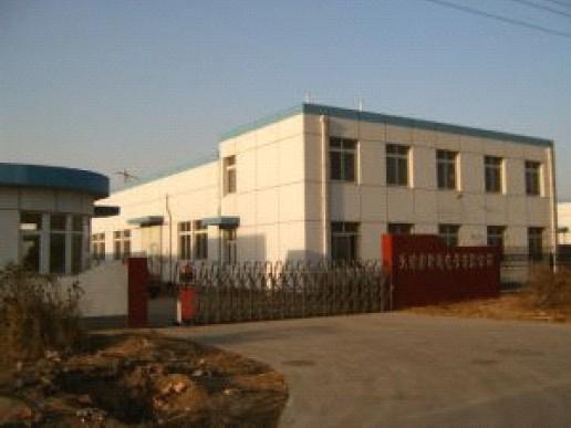 Tianjin Sitong Electronic Co, Ltd.