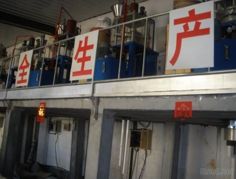Shandong Senrong Plastic Industry Technology Co., LTD