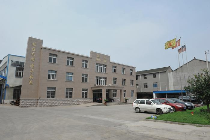 Wuxi Hengtong Petrolic Machinery Co., Ltd