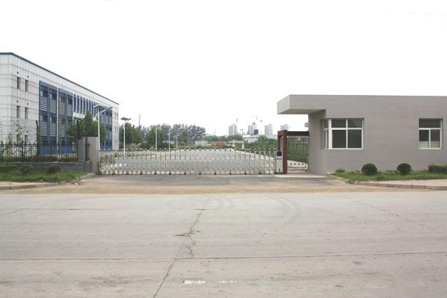 Yueqing Weihe Eletronic Co., Ltd.