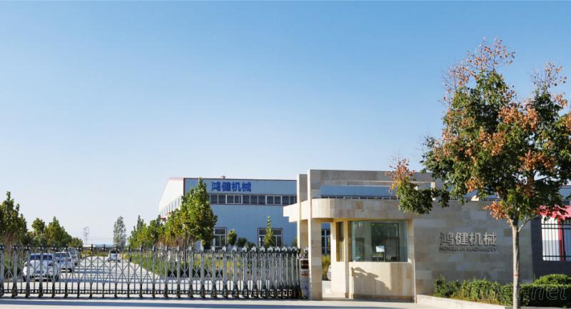 Yuncheng Hongjian Technology Development Co., Ltd.