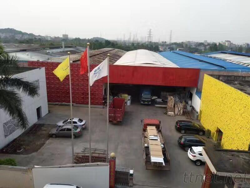 Foshan Qi Aluminum Decorative Materials Co.,LTD.