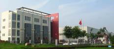 Qinhuangdao Yutian Science And Technology Company