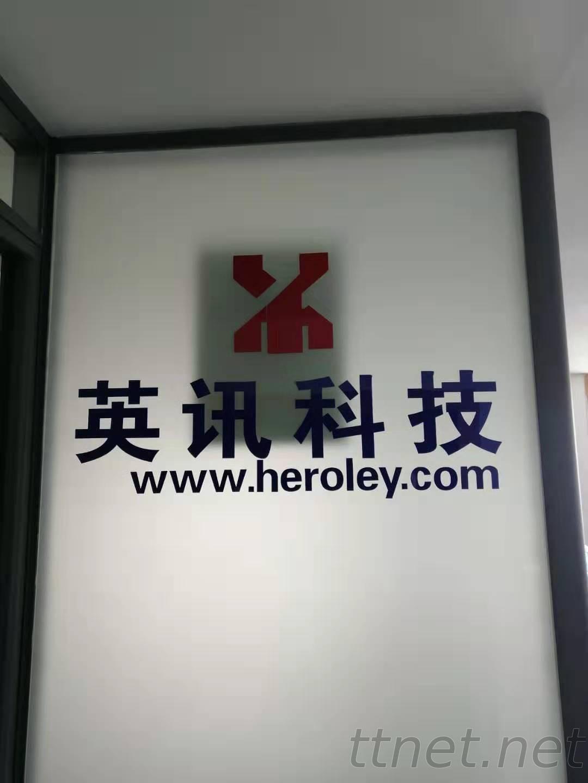 Tianjin Yingxun Technology Co., Ltd.