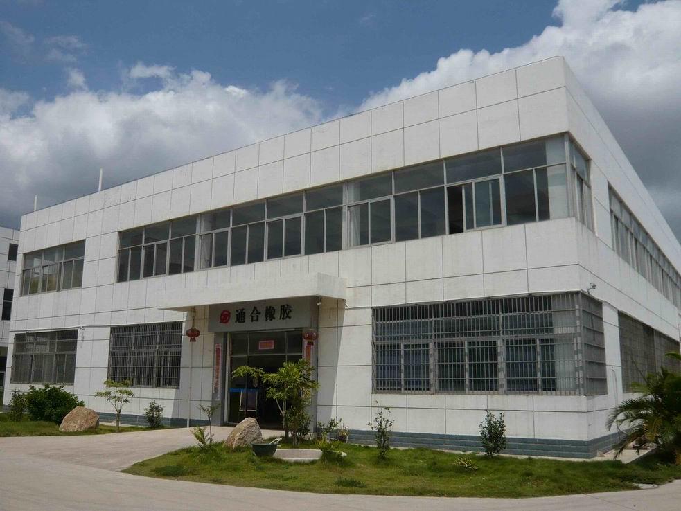 Xiamen Anstong Industry & Trade Co., Ltd.