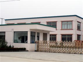 Xuchang Eric Insulation Products Co., Ltd.