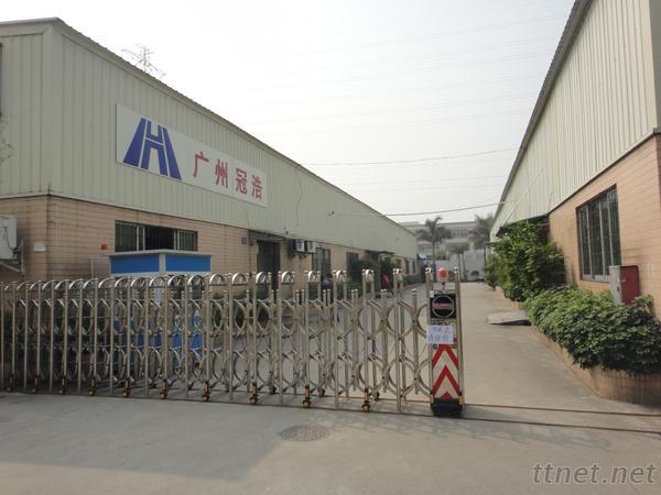 Guangzhou Guanhao Machinery Equipment Co., Ltd.