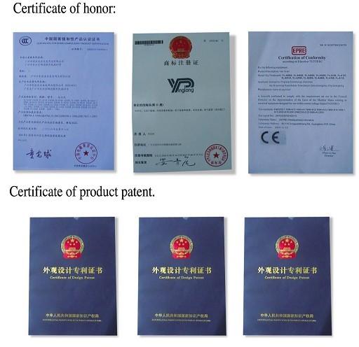 Guangzhou Yinglang Electric Appliance Co., Ltd.
