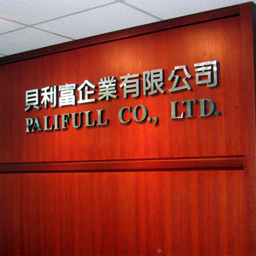Palifull Co., Ltd.