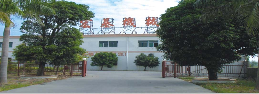 Shantou Hongji Machine Co., Ltd