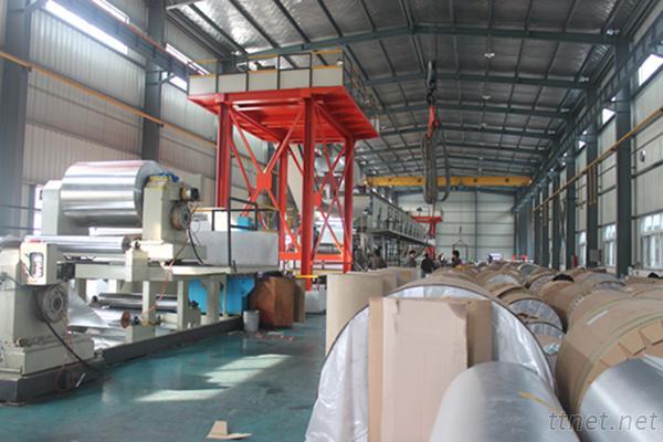 Shanghai Dingsen Aluminum Co.,Ltd.