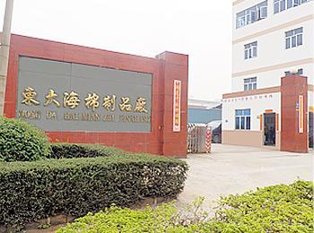Shenzhen Dongda Sponge Enterprise