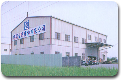 Cheng Hsin Plastic Co., Ltd.
