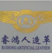 Xiamen Ruihong Plastic Co., Ltd.