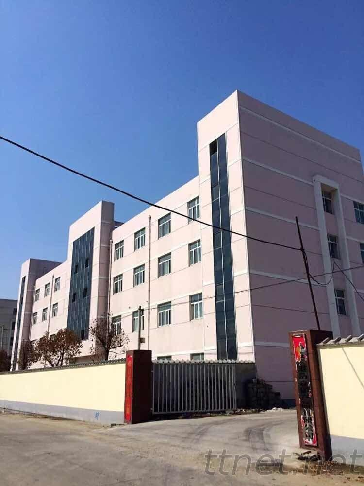 Lianyungang Haosen 무기물 제품 Co., 주식 회사