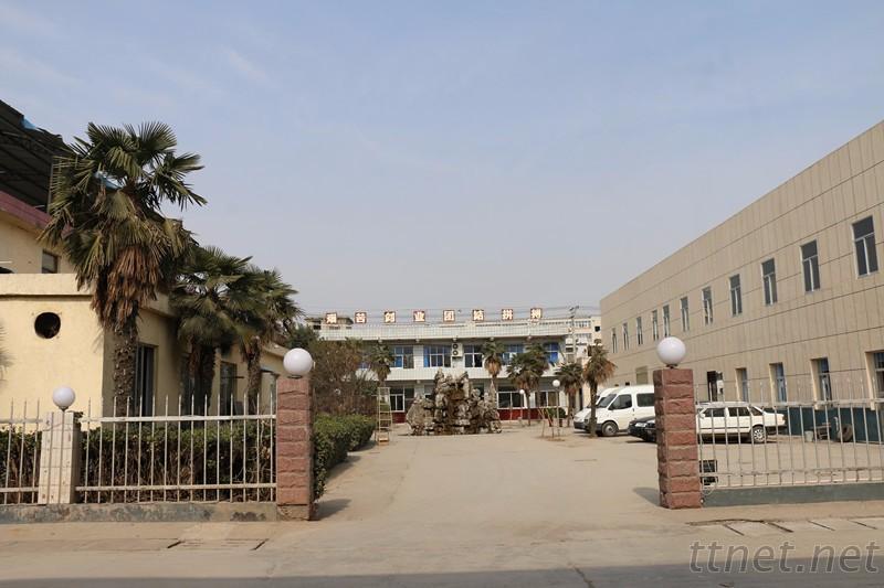 Henan Dalin Rubber And Telecommunications Apparatus Co., Ltd.