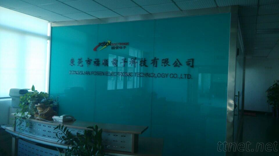 Fosen Electronics Technology Co., Ltd.
