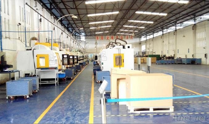 Chongqing Jin Te Rui Machine Co., Ltd.
