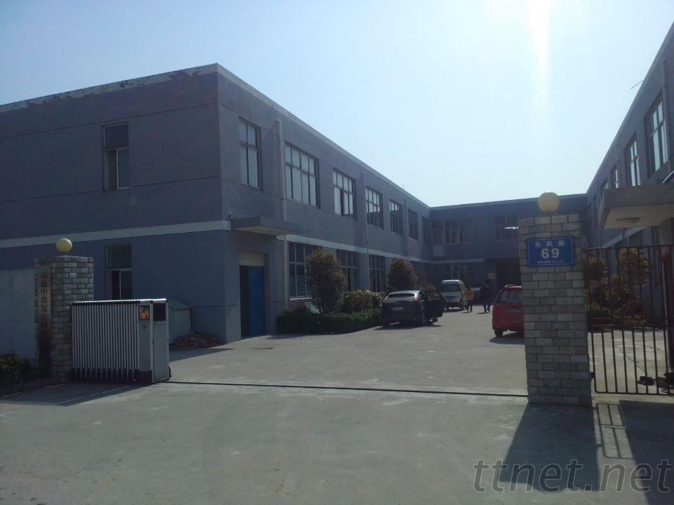 Nantong Toptek Composite Materials Co., Ltd.