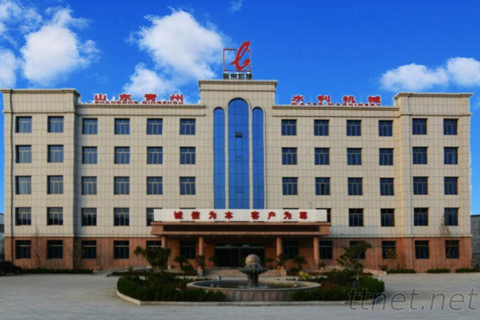 Qing Zhou Water Machinery Co., Ltd