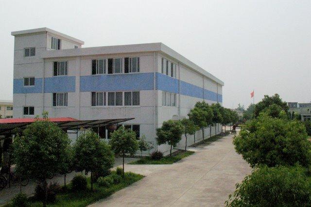 Wuhu Dayi Sports Goods Co., Ltd