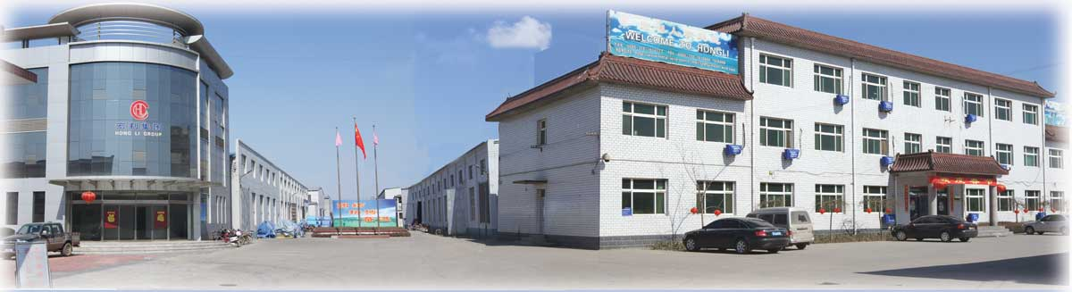 Shenzhou City Hongli Manufacturing Co.,Ltd