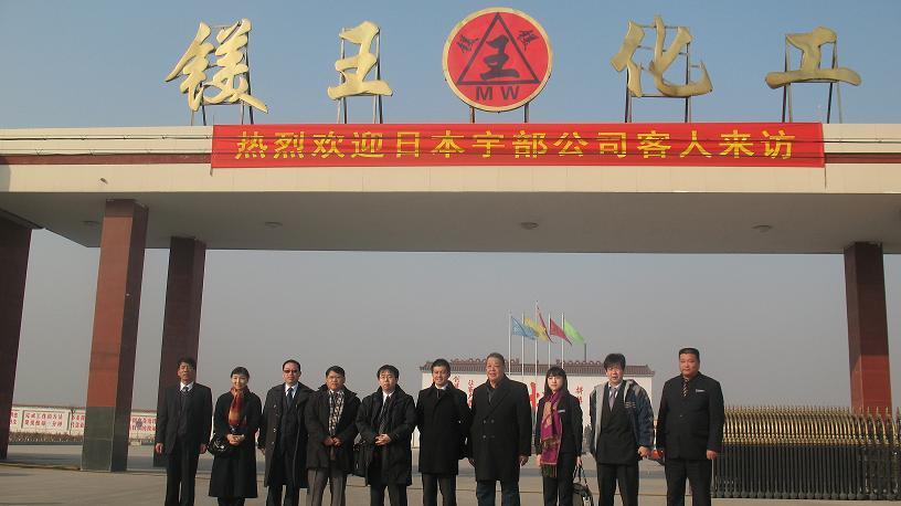 pochaniemeishenmeshihougengxin_xingtai city meishen chemical co.,ltd