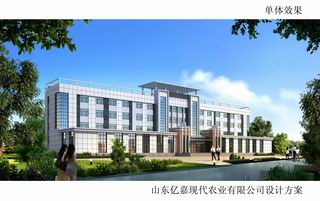 Shandong Yijia Modern Agricultural Equipment Co.,