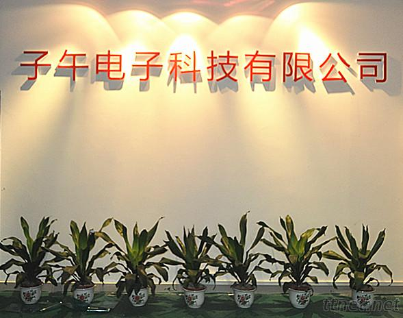 Dongguan Ziwu Electronic Technology Co., Ltd