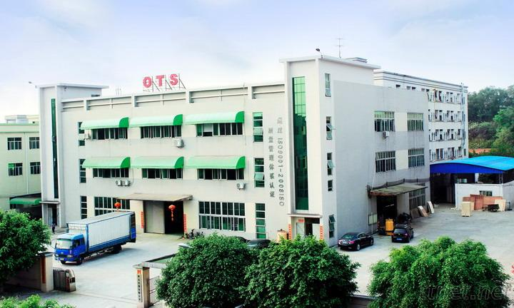 Xin Bao Instrument Co., Ltd