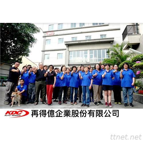 KDCの自動車産業Co.