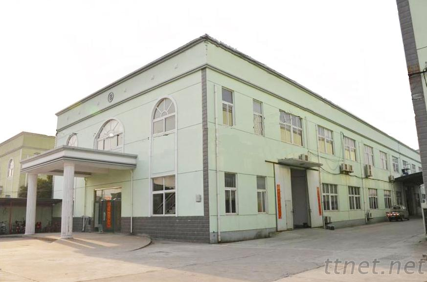 Shanghai JAF Automotive Parts Co., Ltd