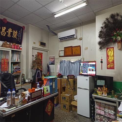 Indústria Co. do escaninho de Yi, Ltd.