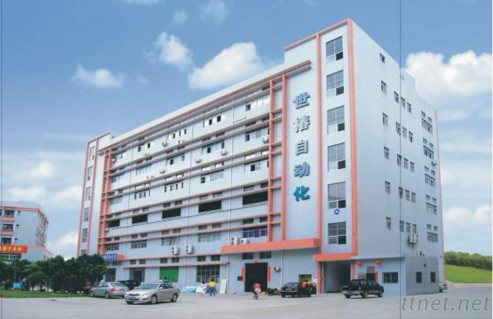 Shenzhen Second Automatic Co., Ltd