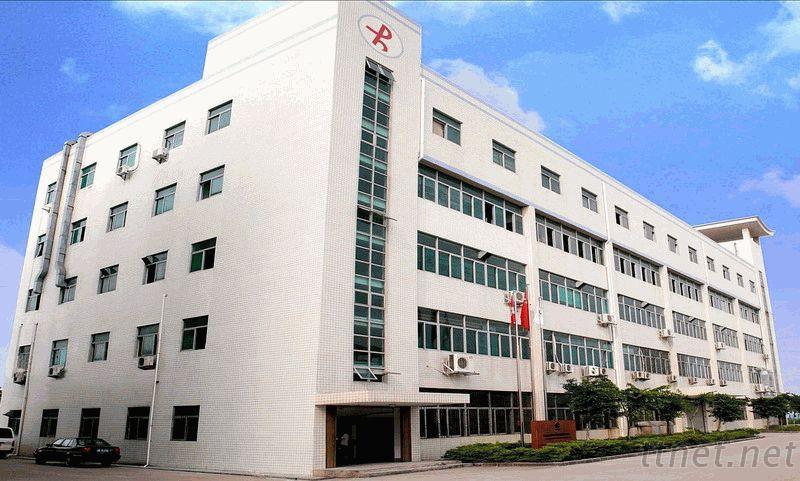 Shenzhen Hui Trade Industry Co.,Ltd