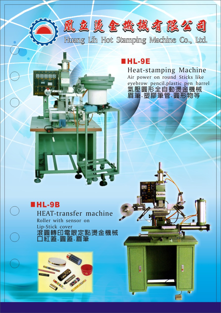 Huang Lih Hot Stamping Machine Co., Ltd.