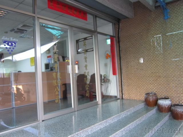 In Mei Ind. Co., Ltd.
