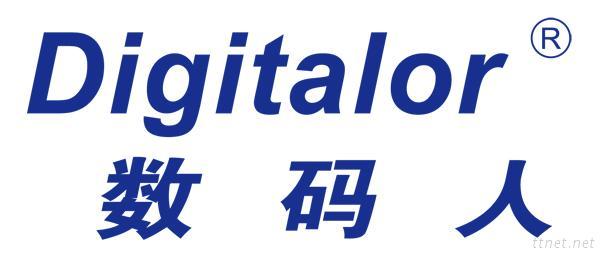 Shenzhen Digitalor Security Technology Inc.