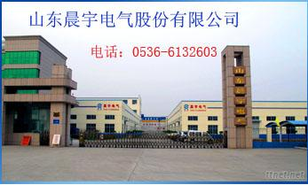 Shandong Chenyu Electrical Co., LTD.